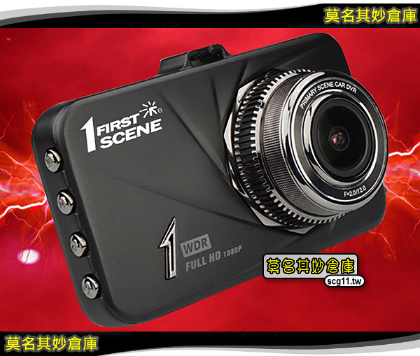 莫名其妙倉庫【GS088 夜視大光圈行車記錄器】Full HD 1080P F2.0 大光圈金屬外殼 D-168 送8G