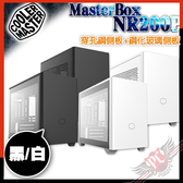 [ PC PARTY ] COOLERMASTER MASTERBOX NR200P 小機殼