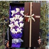 玫瑰花香皂小熊花束禮盒生日情人節禮物創意女生閨蜜卡通花束(11只特價紫冰熊碎花紙 卡盒)