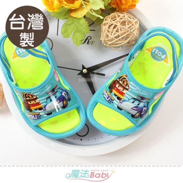 男童鞋 台灣製POLI正版波力款舒適拖鞋 魔法Baby
