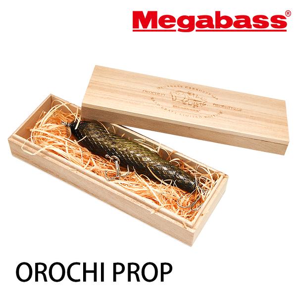 漁拓釣具 MEGABASS OROCHI PROP (魚雷型(TORPEDO)路亞)四色