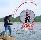 般若師鯉魚竿碳素超輕超硬3.9 5.4 6.3 7.2米長節手竿台釣釣魚竿 HM衣櫥秘密