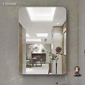 浴室鏡 壁掛衛生間鏡子洗手間梳妝鏡洗漱台化妝鏡貼牆無框浴室鏡T