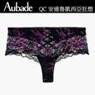 Aubade黎明之愛S-L蕾絲平口褲(黑紫)QA