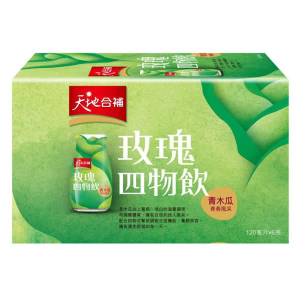 桂格天地合補青木瓜四物飲6入【康是美】