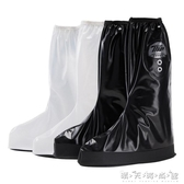 防水鞋套正雨男女高筒防雨鞋套防水雨天防滑騎行摩托車鞋套加厚電動車鞋套 晴天時尚館
