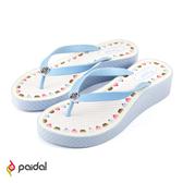 Paidal 蛋糕甜點厚底夾腳拖鞋-天使藍