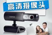 電腦攝像頭臺式機電腦高清帶麥克風直播 JD3294【KIKIKOKO】-TW