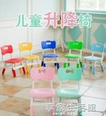 兒童塑料靠背椅可升降凳子座椅幼兒園椅子寶寶家用小板凳小孩桌椅-享家生活館 YTL