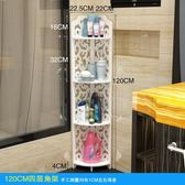 浴室角架置物架落地衛生間牆角三角架衛浴洗手間廁所馬桶收納架子