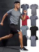 運動短袖t恤男吸汗衣籃球透氣女速乾冰絲薄款健身服寬鬆半袖上衣