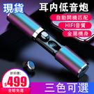 藍芽耳機【現貨】真無線F9藍芽耳機5.0...