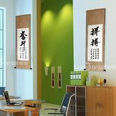 勵志書法墻壁掛畫天道酬勤卷軸辦公室字畫墻畫裝飾畫【聚寶屋】