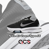 Nike 休閒鞋 Air Zoom-Type SE 黑 白 氣墊 男鞋 女鞋 厚底 增高【ACS】 CV2220-003