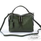 La Poche Secrete 側背包 真皮皮飾流蘇垂墜包(小)-森林綠