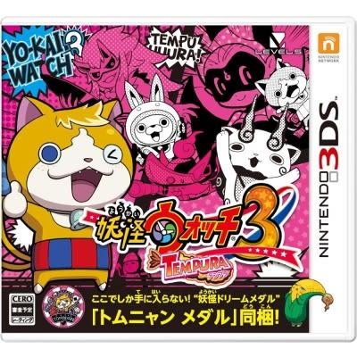 3DSLL-妖怪手錶3天婦羅 日文版 新品 PLAY-小無電玩