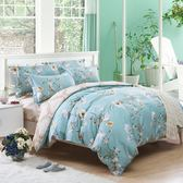 蘇娜國際床上四件套1.8m床雙人被套三件套床上用品婚慶四件套床單 年終尾牙【快速出貨】