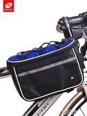 多功能騎行包馬鞍包防潑水山地自行車包橫架車前梁包上管包大容量    原本良品