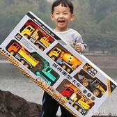 大號工程車玩具套裝2汽車吊車男孩兒童3歲挖推土挖掘機各類玩具車 電購3C