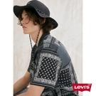 Levis 男款 短袖古巴襯杉 / 寬鬆休閒版型 / 中歐變形蟲圖騰拼接 / 天絲棉 / 寒麻纖維