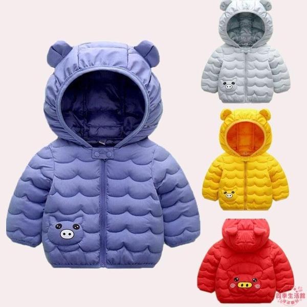 女童棉服 兒童羽絨棉服男童洋氣女童加厚棉衣冬裝兒童寶寶童裝外套【快速出貨】