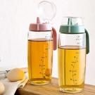 油壺居家家帶刻度透明玻璃油壺大號油瓶廚房用品防漏裝醋瓶香油瓶油罐