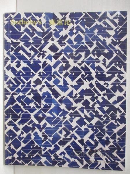 【書寶二手書T5/收藏_FLH】蘇富比_Boundless:Contemporary Art_2014/6/10