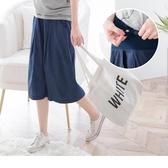 《MA0139-》高含棉壓褶牛仔孕婦寬褲裙 OB嚴選