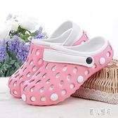 洞洞鞋 夏季休閒涼鞋運動涼鞋女防水洞洞鞋大碼包頭拖鞋 DJ9496『麗人雅苑』