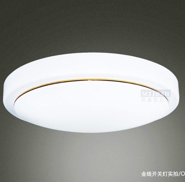 吸頂燈 LED走廊燈圓形吸頂燈現代簡約臥室過道客廳燈陽台廚衛燈燈飾燈具 mks阿薩布魯