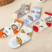 可愛動物園拼色短襪 五雙組 多色襪 五色組
