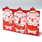 過年 豬年 動物 造型紅包袋 壓歲錢 鈔票 開工 萌豬造型紅包袋(6入)◄ 生活家精品 ►【P124】