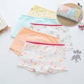 印花5件組女童平口內褲 (5件一組) 橘魔法 女童 內褲 現貨 童裝 兒童 大童