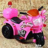 電動童車摩托車太子三輪車兒童玩具電瓶車可坐人帶音樂閃光哈雷車igo     易家樂