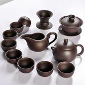 宜興紫砂功夫茶具套裝正宗原礦老紫泥西施壺整套茶杯茶壺特惠免運
