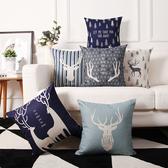 時尚簡約實用抱枕144  靠墊 沙發裝飾靠枕