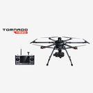 【意念數位館】YUNEEC Typhoon TORNADO H920 六軸高清空拍機飛行器 搭載CGO4雲台相機 搶先預購