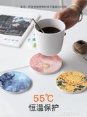 保溫恒溫杯墊usb家用辦公室宿舍自動加熱器牛奶神器茶水速熱杯子水杯底座『艾麗花園』