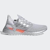 【一月大促折後$5280】Adidas ULTRABOOST 20 DNA 男鞋 慢跑 BOOST 避震 編織 透氣 灰 銀 FX7957