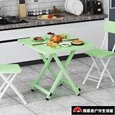戶外多功能折疊桌子簡易便攜式折疊餐桌【探索者】