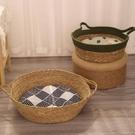 貓窩藤編夏季編織涼窩四季通用網紅不沾毛夏天狗窩貓咪床寵物用品 端午節特惠