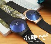超薄手錶男6mm學生潮男防水簡約潮流休閑個性藍光鋼