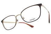 PRADA光學眼鏡 VPR58SVD VY31O1 (棕-金) 時尚貓眼細框款 鈦平光鏡框 # 金橘眼鏡