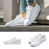 Nike 休閒鞋 Wmns Blazer Low LE 白 全白 皮革鞋面 運動鞋 女鞋【PUMP306】 AA3961-104