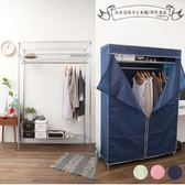 【JL精品工坊】加長型鐵力士衣櫥長120公分限時免運$1250衣櫃/收納櫃/衣架/鐵力士層架