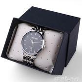 手錶 手錶男學生韓版簡約潮流休閒潮男超薄男士手錶皮帶防水大氣石英錶「潔思米」