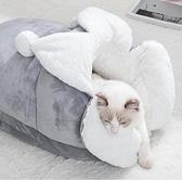 ins網紅貓咪窩狗狗窩冬天冬季保暖小貓床墊子可拆洗全封閉式用品 風尚