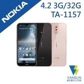 【贈袖珍自拍棒+觸控筆+原廠旅行證件袋】Nokia 4.2(TA-1157) 3G/32G 智慧型手機【葳訊數位生活館】