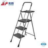 鋁梯豪華三四步家用折疊梯子人字寬踏板工程樓梯凳加厚jy