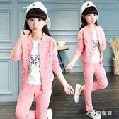 中大尺碼 童裝女童三件套新款中大童時髦兒童運動套裝洋氣潮衣 ZQ811『夢幻家居』